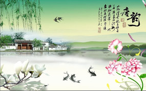 中式水墨国画电视背景墙