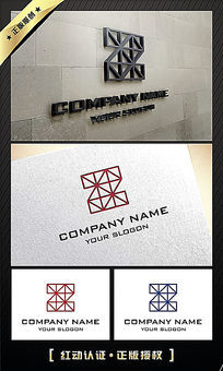 Z字母建筑行业LOGO设计