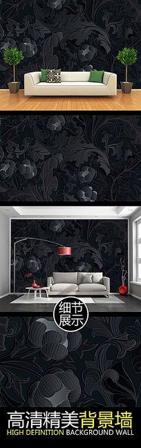 黑灰高雅浮雕艺术花纹背景墙