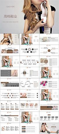 鞋子行业高档鞋业女鞋宣传PPT模板