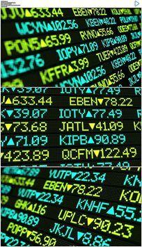 游动的股市数据动态视频素材