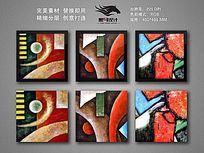 油画质感抽象无框画组画