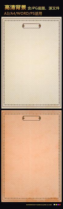 传统花纹信纸图片素材