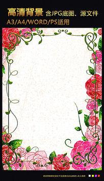 花边信纸图片素材