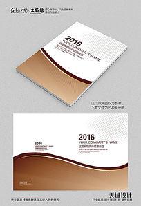 简约咖色高档企业画册封面
