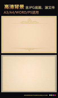 欧式花纹信纸图片素材