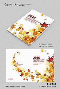 秋天枫叶服装封面设计