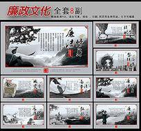中国风水墨画廉政文化展板挂图设计