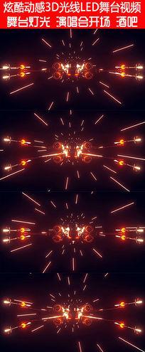 3D全息炫酷3d动感线条舞台视频