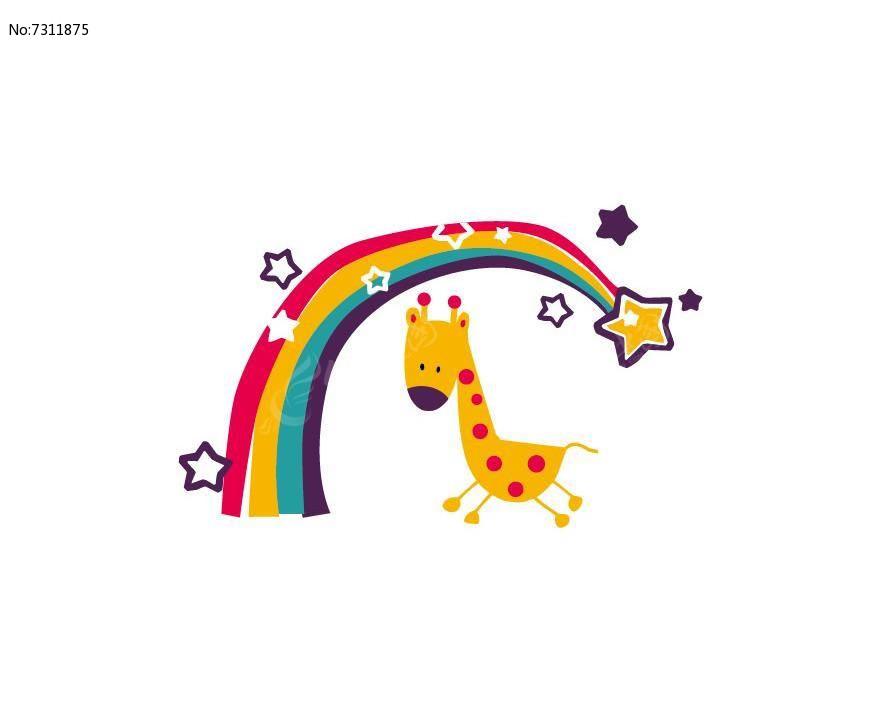 彩虹长颈鹿卡通图案ai素材下载_动物插画设计图片