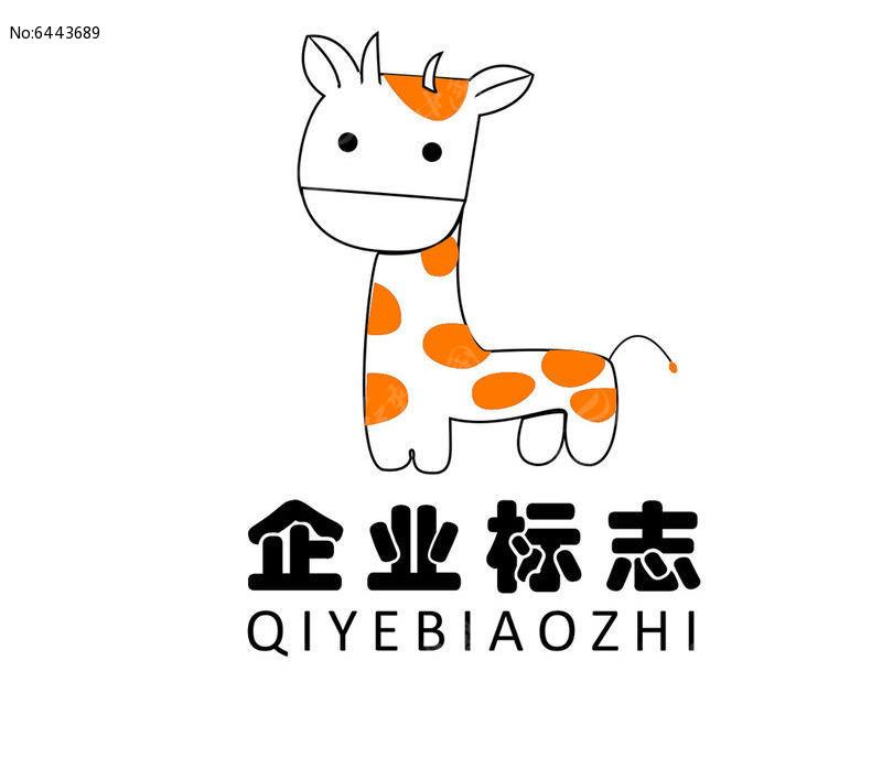 长颈鹿图案标志设计psd模板下载