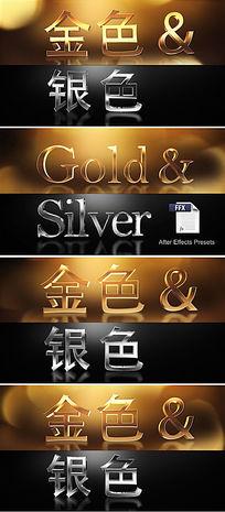 大气黄金质感3d立体文字标题字幕ae模板