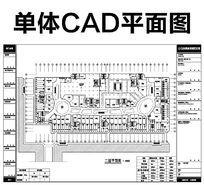 东营万达广场大商业单体平面图