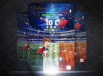法国欧洲杯海报