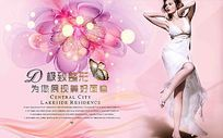 高檔美容海報廣告設計