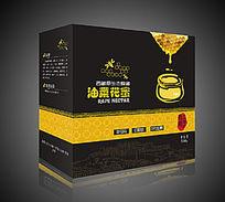 高档西藏土特产油菜花蜂蜜盒包装