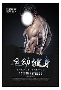 黑色大气健身俱乐部海报设计