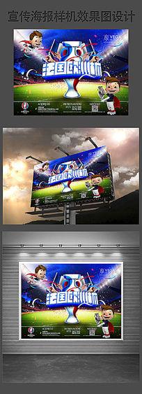 横板海报设计效果图展示海报样机设计素材下载 PSD