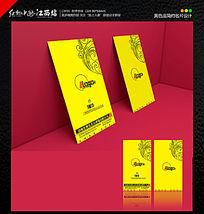 黄色底简约竖版名片设计