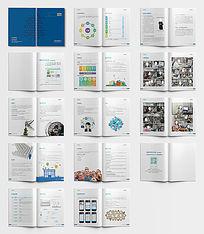 教育企业画册