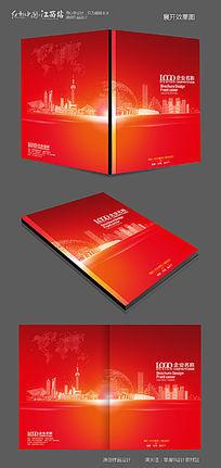 精致企业画册封面设计