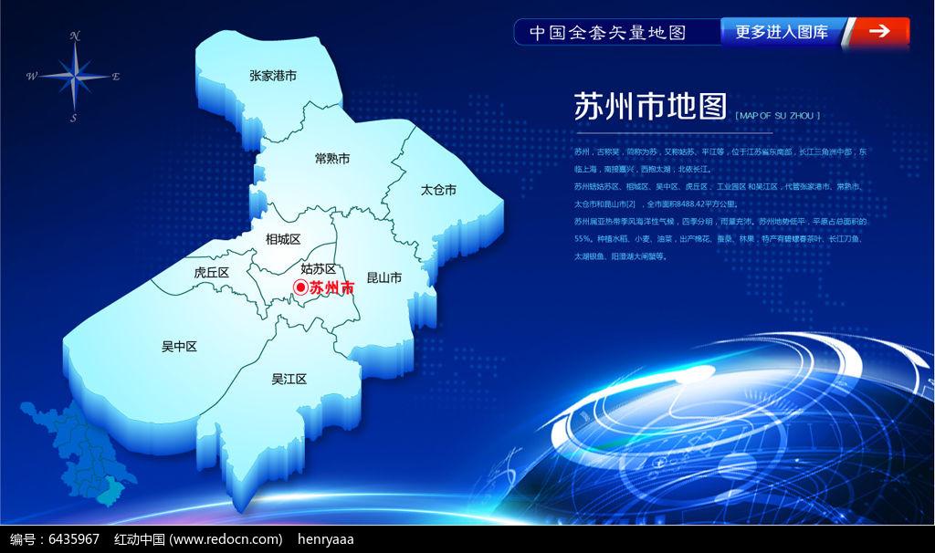 蓝色高档苏州市矢量地图ai源文件