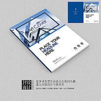 蓝色企业宣传画册杂志风格封面psd