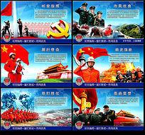 蓝色消防特勤文化标语口号展板宣传栏