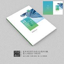 绿色简约国外版式设计画册封面