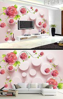 玫瑰花3D立体背景墙