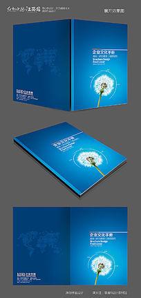 企业高端蓝色画册封面设计