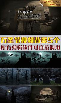 万圣节恐怖视频素材5段大合集