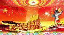 五星红旗浮雕军政党政背景视频