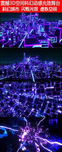 震撼3D空间虚拟科幻城市闪烁光效动感背景
