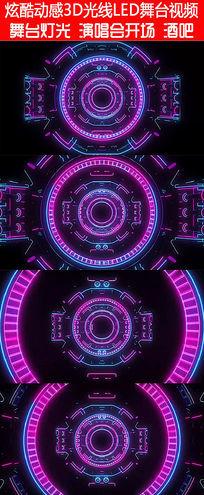 震撼动感绚丽3D线条LED舞台视频开场 mp4