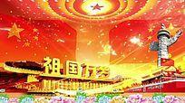 祖国万岁国庆节背景视频