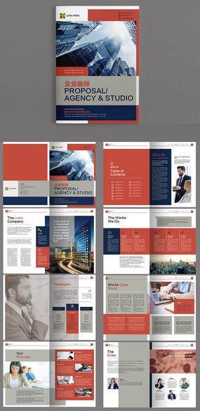 2017红色蓝色企业形象画册宣传册