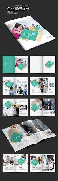 HR人力资源画册版式设计