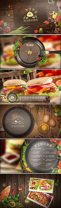 ae美食烹饪电视节目包装片头模板