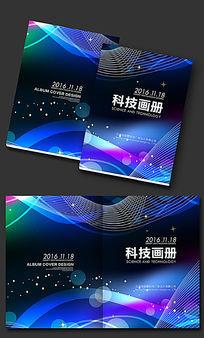 动感办公软件企业画册封面