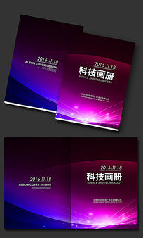 高端科技企业封面设计