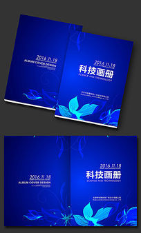 个人艺术作品商业宣传画册封面