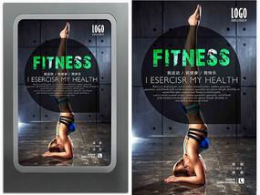国外简约倒立美女健身海报