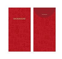 猴年红包设计