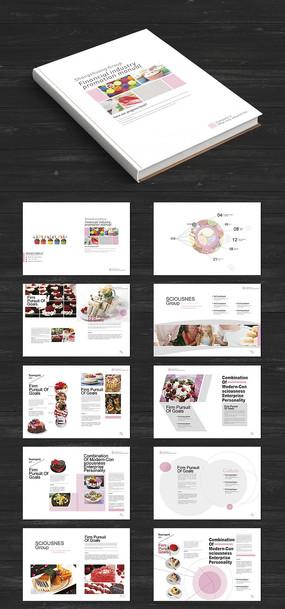 简洁蛋糕店画册