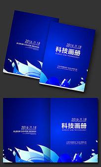 蓝色高档画册封面设计