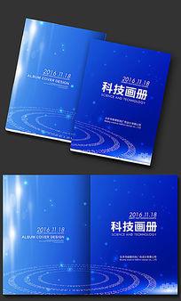 蓝色科技画册封面设计PSD