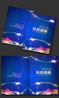 蓝色音符音乐会画册封面设计