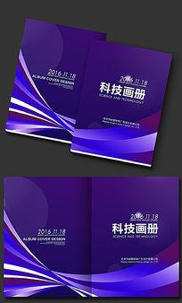 商业品牌简约企业宣传画册封面设计