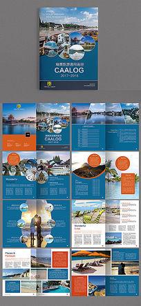 时尚城市旅游画册设计版式设计
